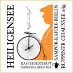SKB / Logo · Branding · Marke vom SAMPOR-KAFFEE-BERLIN